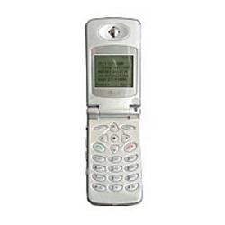Déverrouiller par code votre mobile LG 601