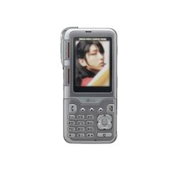 Déverrouiller par code votre mobile LG KG928