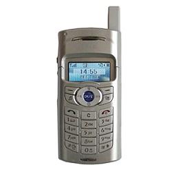 Déverrouiller par code votre mobile LG G5500