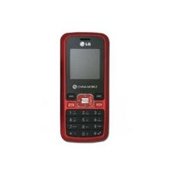 Déverrouiller par code votre mobile LG KP168