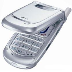 Déverrouiller par code votre mobile LG 7070