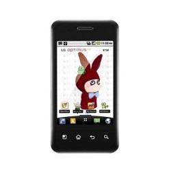 Déverrouiller par code votre mobile LG E720 Optimus Chic
