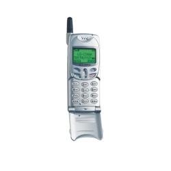 Déverrouiller par code votre mobile LG 800W