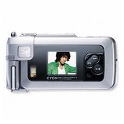 Déverrouiller par code votre mobile LG SB120
