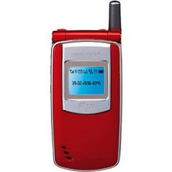 Déverrouiller par code votre mobile LG W7020