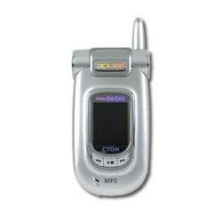 Déverrouiller par code votre mobile LG SD350