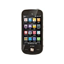 Déverrouiller par code votre mobile LG SU420