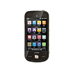 Déverrouiller par code votre mobile LG SU420 Cafe