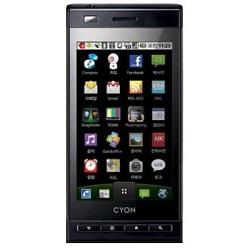 Déverrouiller par code votre mobile LG SU950