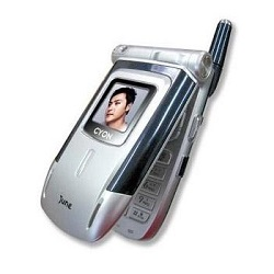Déverrouiller par code votre mobile LG SV130