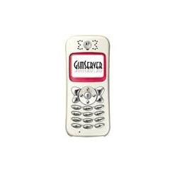 Déverrouiller par code votre mobile Motorola C359V