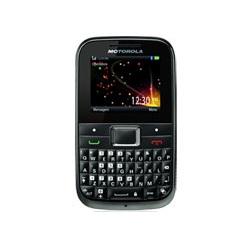 Déverrouiller par code votre mobile Motorola EX108 Motokey Mini