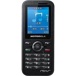 Déverrouiller par code votre mobile Motorola WX390