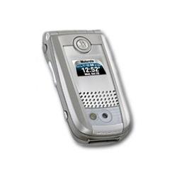 Déverrouiller par code votre mobile Motorola MPx220