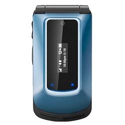 Déverrouiller par code votre mobile Motorola i412