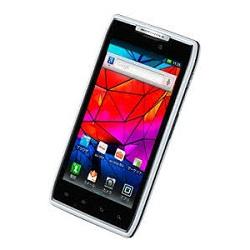 Déverrouiller par code votre mobile Motorola IS12M