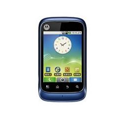 Déverrouiller par code votre mobile Motorola XT301