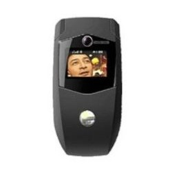 Déverrouiller par code votre mobile Motorola V1000