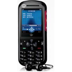 Déverrouiller par code votre mobile Motorola W562