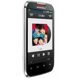 Déverrouiller par code votre mobile Motorola XT 550