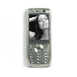 Déverrouiller par code votre mobile Nokia E92