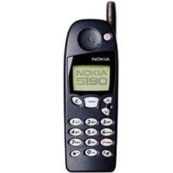 Déverrouiller par code votre mobile Nokia 5190