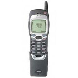 Déverrouiller par code votre mobile Nokia 7190