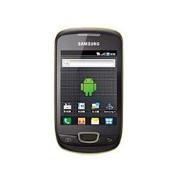 Déverrouiller par code votre mobile Samsung i559 Galaxy Pop