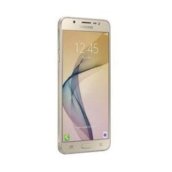 Déverrouiller par code votre mobile Samsung Galaxy on8