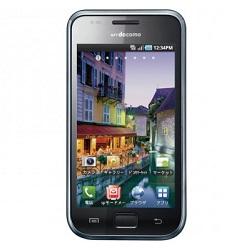 Déverrouiller par code votre mobile Samsung SC-02B