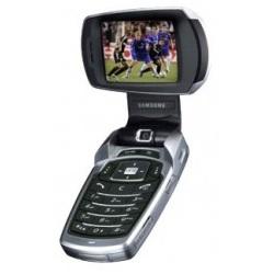 Déverrouiller par code votre mobile Samsung P920