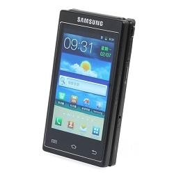 Déverrouiller par code votre mobile Samsung SCH W999