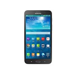 Déverrouiller par code votre mobile Samsung Galaxy W