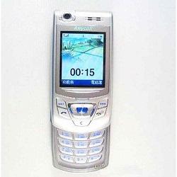 Déverrouiller par code votre mobile Samsung D418