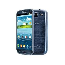 Déverrouiller par code votre mobile Samsung T999