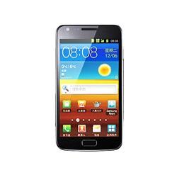 Déverrouiller par code votre mobile Samsung Galaxy S II Duos