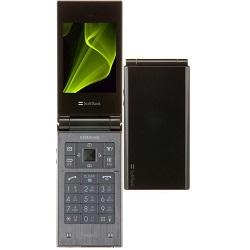 Codes de déverrouillage, débloquer Samsung 740SC