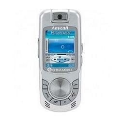 Déverrouiller par code votre mobile Samsung X818