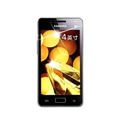 Déverrouiller par code votre mobile Samsung Galaxy I8250