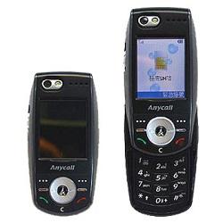 Déverrouiller par code votre mobile Samsung E888