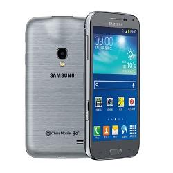 Déverrouiller par code votre mobile Samsung Galaxy Beam2