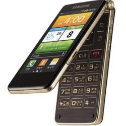 Déverrouiller par code votre mobile Samsung SHV-E400K