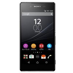 Déverrouiller par code votre mobile Sony Xperia Z4 SOV31