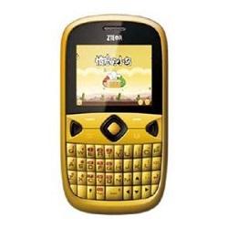Déverrouiller par code votre mobile ZTE Coral 238